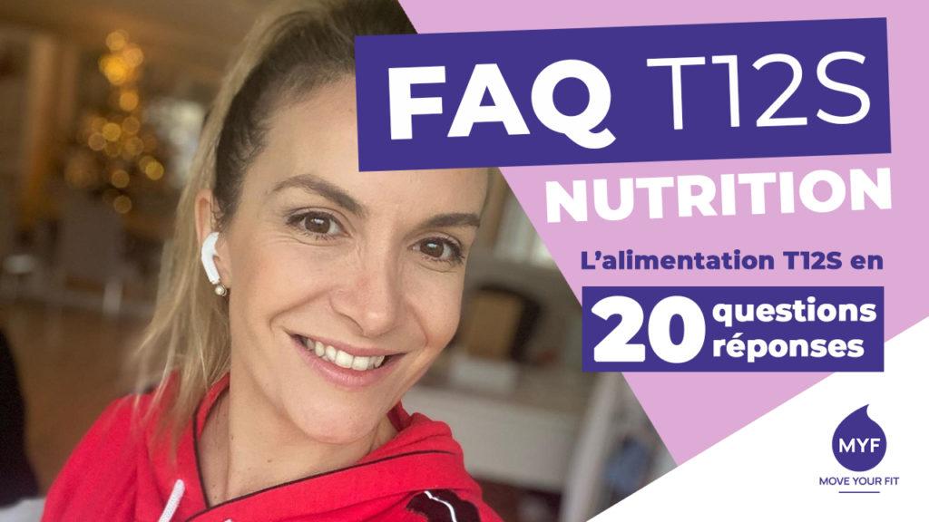 Toutes les réponses à vos questions sur l'alimentation T12S